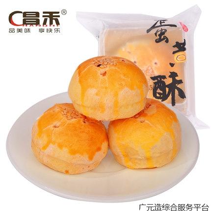 昌禾蛋黄酥礼盒装*5原生态鸭蛋新鲜传统糕