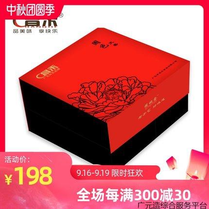 昌禾国色天香月饼高档礼盒散装多口味传统糕