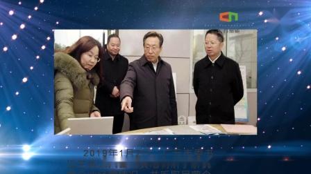 【广元造企业视频展播】四川海聚环保科技有