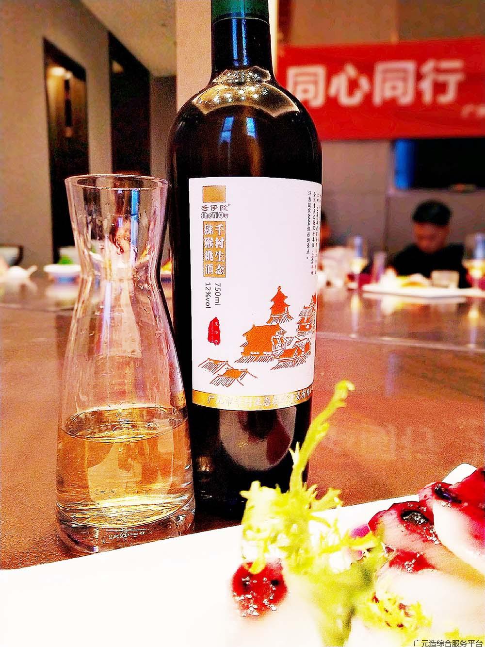 千村生态猕猴桃酒