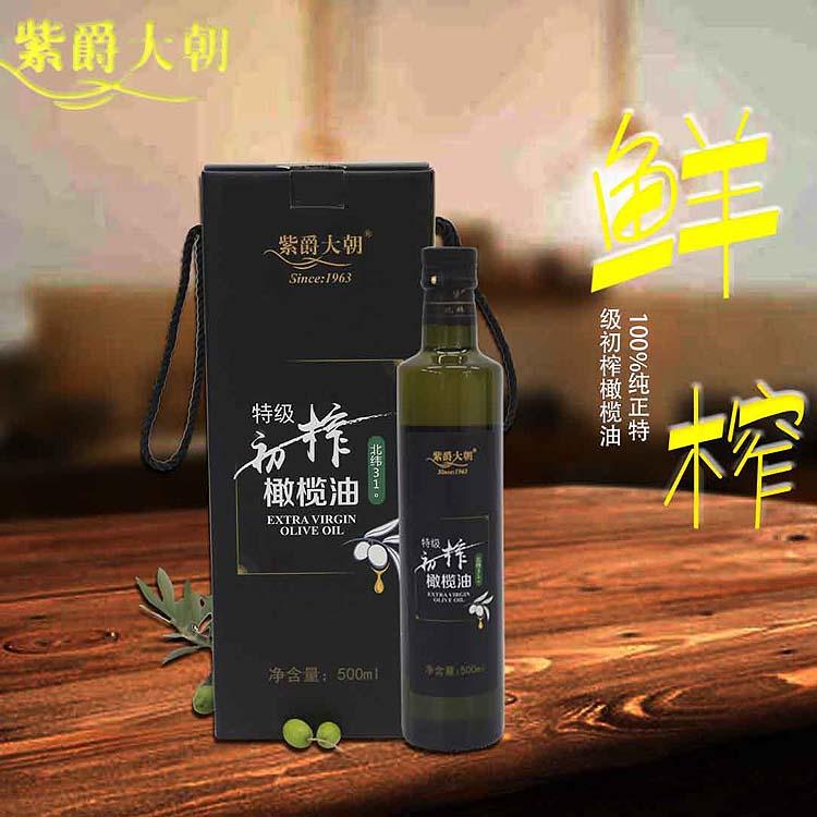 紫爵大朝 特级初榨橄榄油单品礼盒装