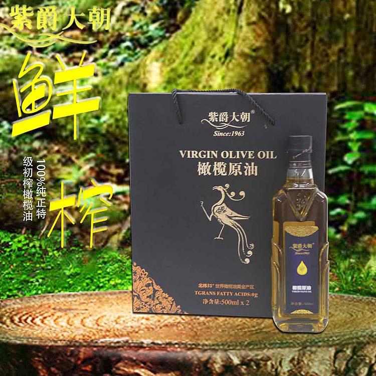 紫爵大朝 橄榄原油礼盒装