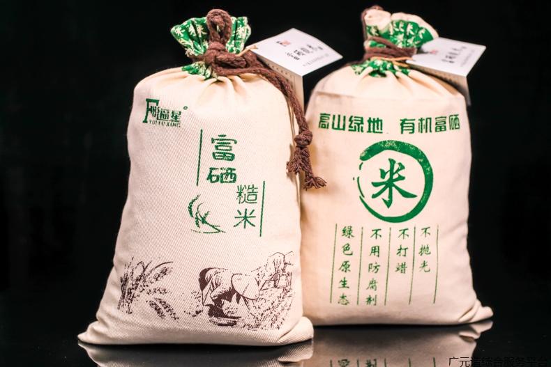 富硒糙米5斤袋装