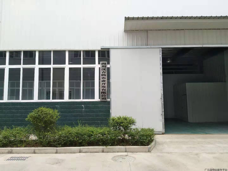 【广元造企业名录】四川汉吉腾农业开发有限