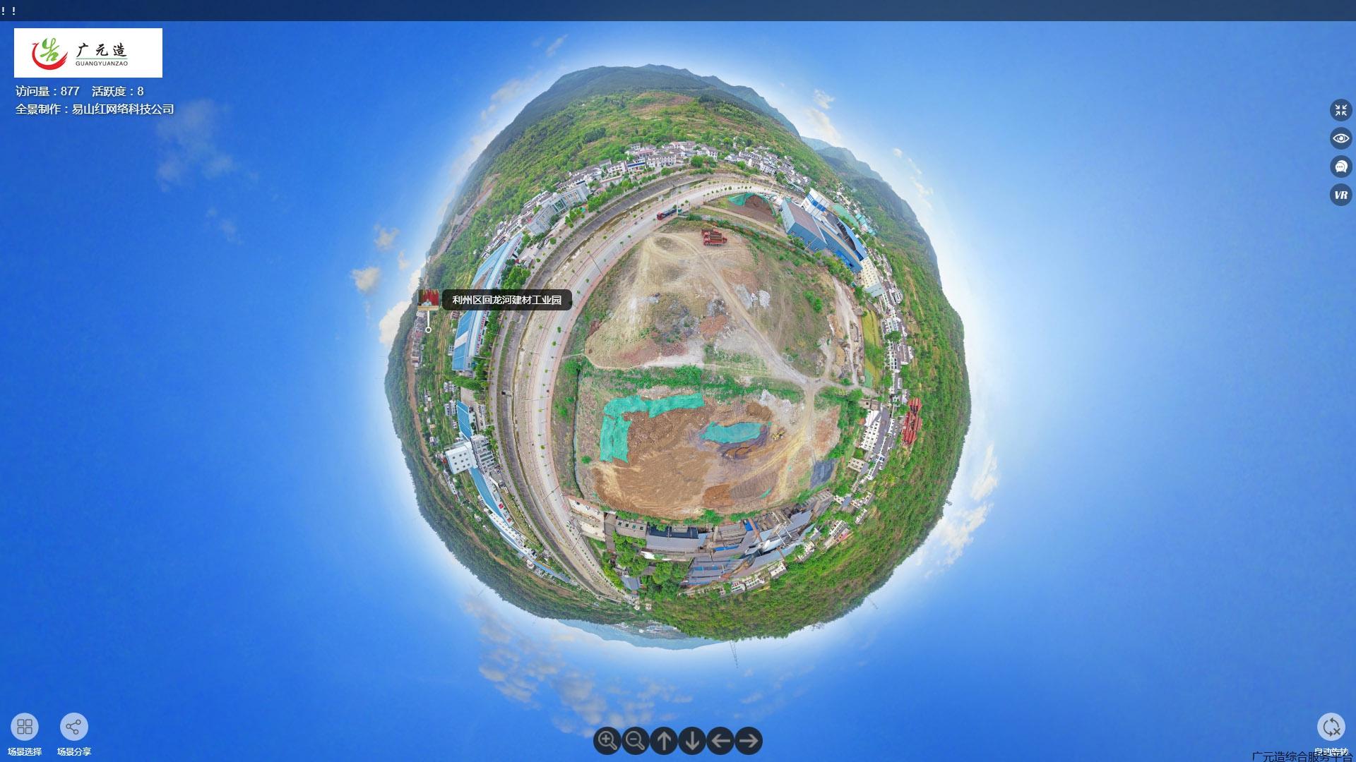利州区回龙河建材工业园VR展示