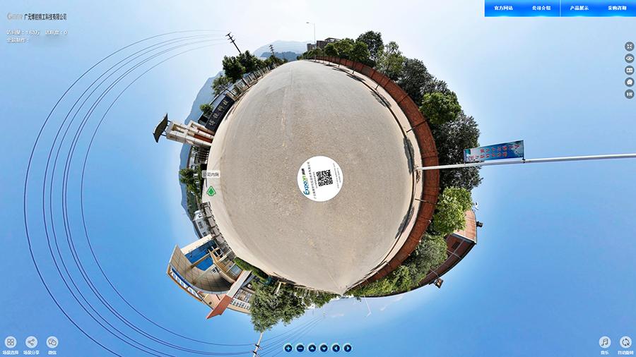 广元博锐精工科技有限公司VR全景