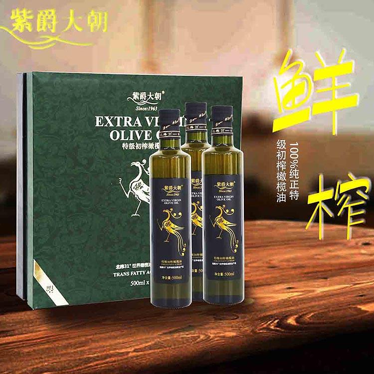 紫爵大朝橄榄油 曌系列凤凰礼盒黑款